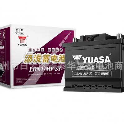 广州上门安装蓄电池|电瓶以旧换新汤浅蓄电池