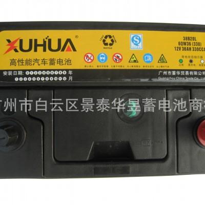 飞度思迪汽车蓄电池38B20L电瓶