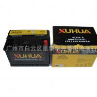 XUHUA蓄华12V/70AH 欧标大众车系列专用蓄电池