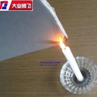 隔热阻燃垫阻燃泡棉垫阻燃PE